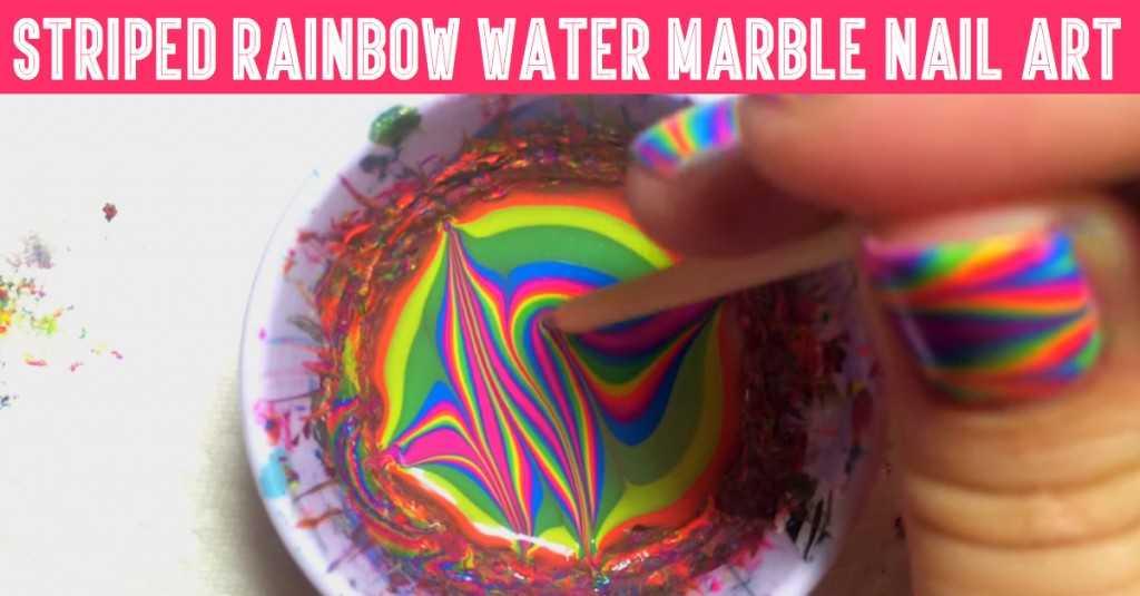 Lightning Bolt Striped Regenbogen-Wasser Marmor Nail Art Tutorial